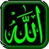 Allah Live Wallpaper