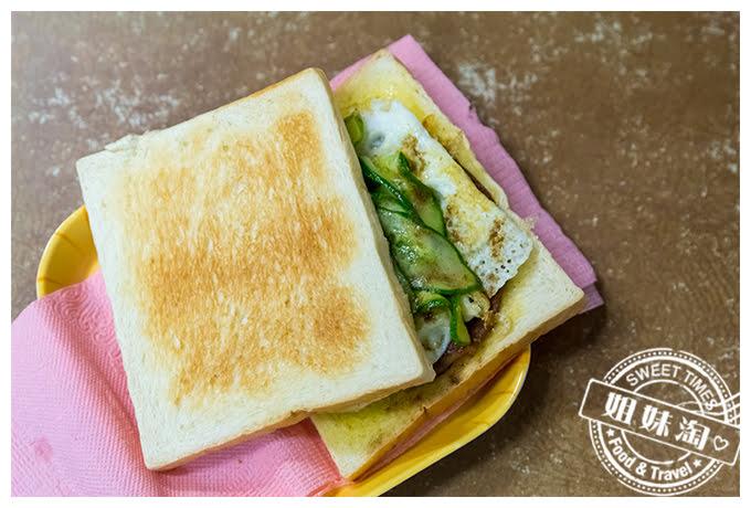 夏一跳早餐店豬肉蛋土司