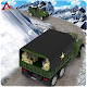 Army Vehicle Multiple Task (game)