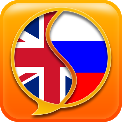 English-Russian Dictionary Fr Android APK Download Free By SE Develop