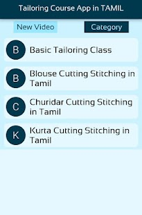 Tailoring Course VIDEOS App- screenshot thumbnail