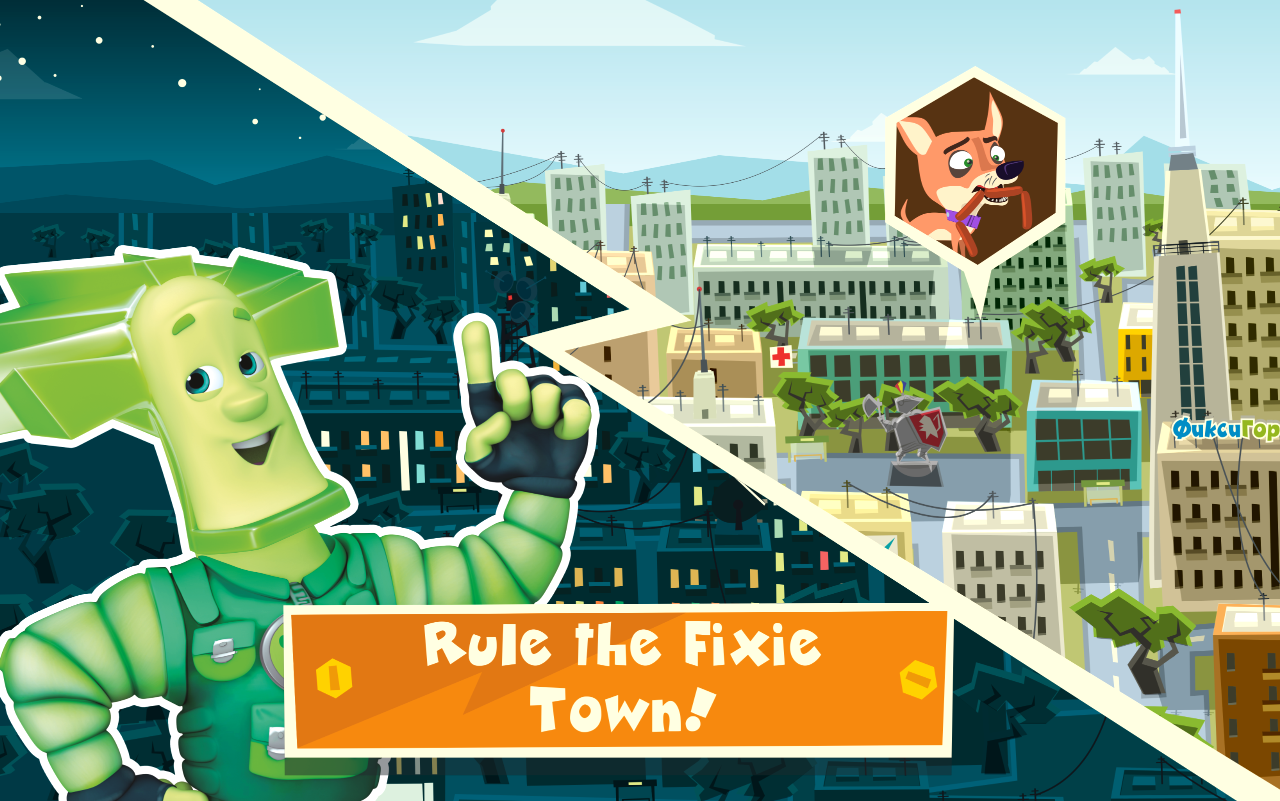 The Fixies Town Games Free- screenshot