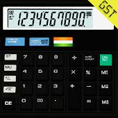 Citizen & GST Calculator - Loan Emi Calculator APK download