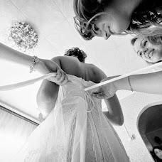 Wedding photographer Andrey Dorokhin (Andreyan). Photo of 21.01.2015