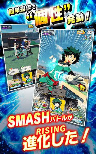僕のヒーローアカデミア SMASH RISING 2.1.14 screenshots 1