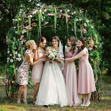 Wedding photographer Roman Kostyuchenko (ramonik). Photo of 16.08.2017