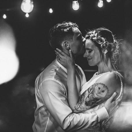 Wedding photographer Charlotte Northrope (cnpwedding). Photo of 21.02.2018