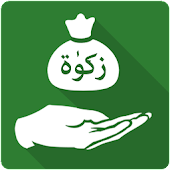 Zakat Calculator Ramadhan 2017