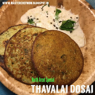 North Arcot Special Thavalai Dosai / pancakes from North Arcot
