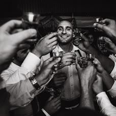 Wedding photographer Atanes Taveira (atanestaveira). Photo of 20.02.2018