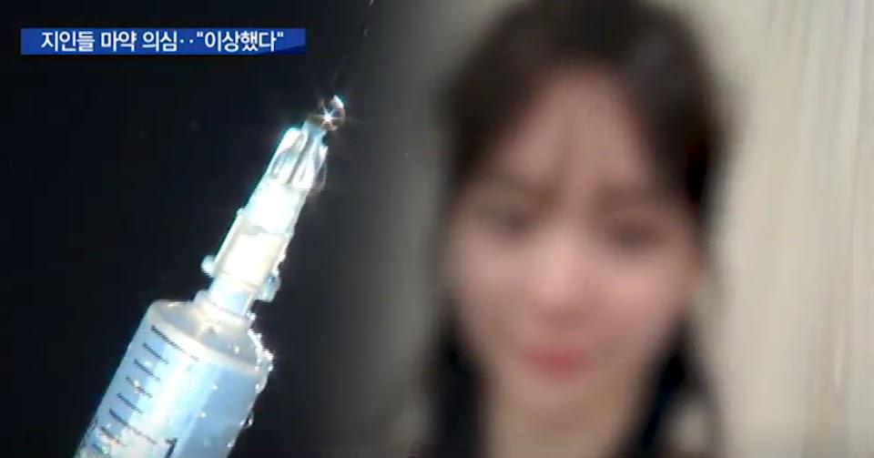 HwangHaNaNewsDesk3