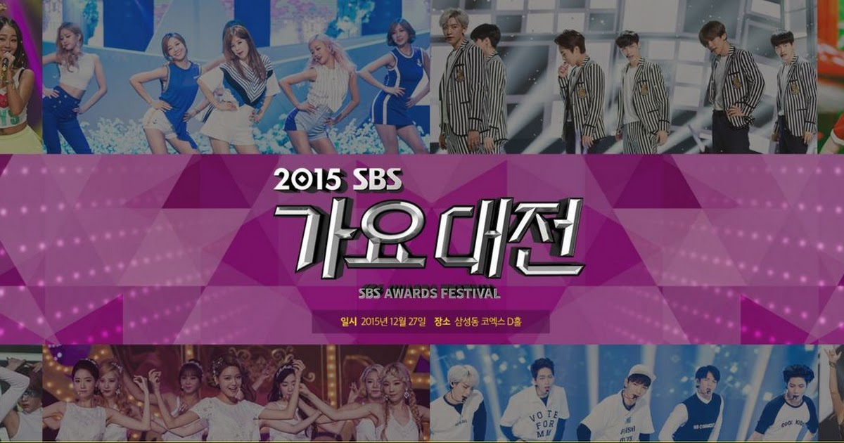 Netizens claim the 2015 SBS Gayo Daejun was the WORST festival EVER?