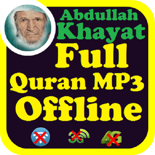 cheikh imam mp3 gratuit