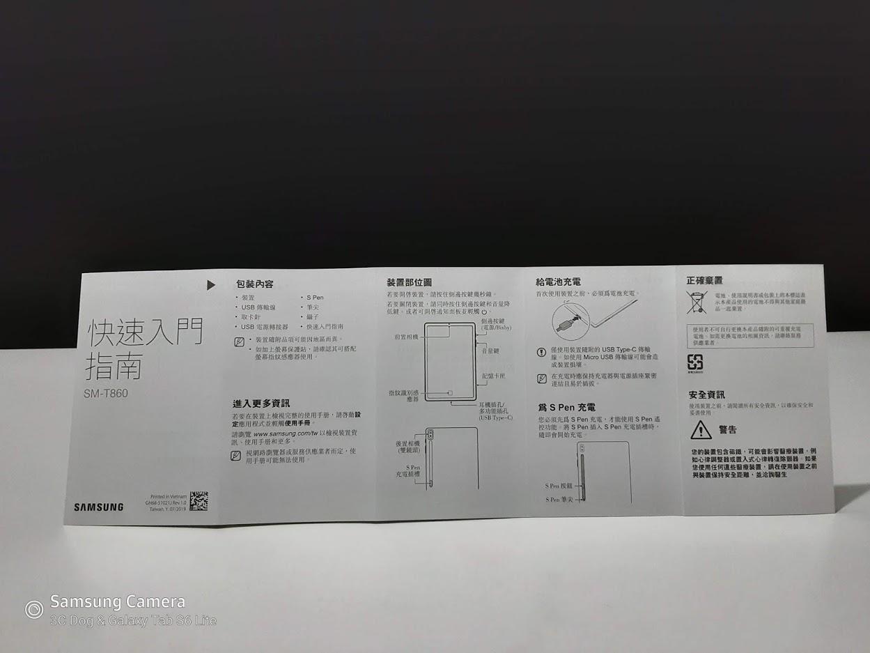 不只是 Lite 的三星 Galaxy Tab S6 Lite - 11