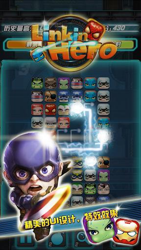 英雄连激|玩休閒App免費|玩APPs