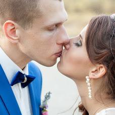 Wedding photographer Alina Zaychenko (AlinaZaichanka). Photo of 05.11.2015