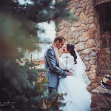Wedding photographer Katerina Grischenkova (Katerinapm). Photo of 20.12.2015