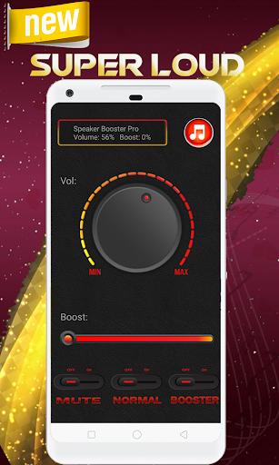 Super Volume booster ,sound booster & bass booster screenshot 2