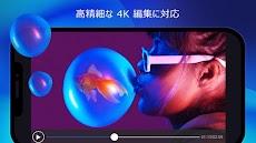 PowerDirector – 動画編集&動画作成&動画加工のおすすめ画像1