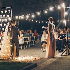 Wedding photographer Katerina Pershina (per4inka). Photo of 05.07.2017