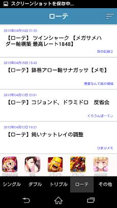 ブログまとめ for ポケモントレーナーズのおすすめ画像5