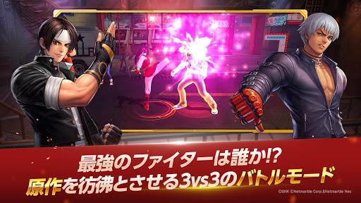 KOF ALLSTAR screenshot 3