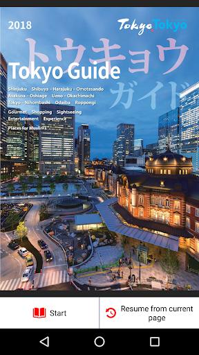 Tokyo Guide u2013 For Japan Travel 1.0.6 PC u7528 1