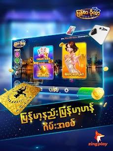 13 ခ်ပ္ ပိုကာ ZingPlay ၁၃ MM Poker အခမဲ့ ကတ္ဂိမ္း App Download For Android 8