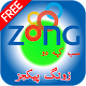 All Zong Packages Detail: for PC-Windows 7,8,10 and Mac