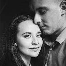 Wedding photographer Yulya Kulok (uliakulek). Photo of 16.05.2018