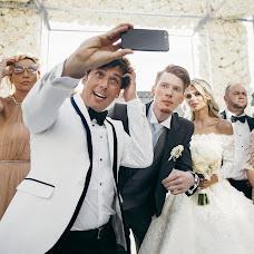 Wedding photographer Yuliya Frantova (FrantovaUlia). Photo of 05.02.2018