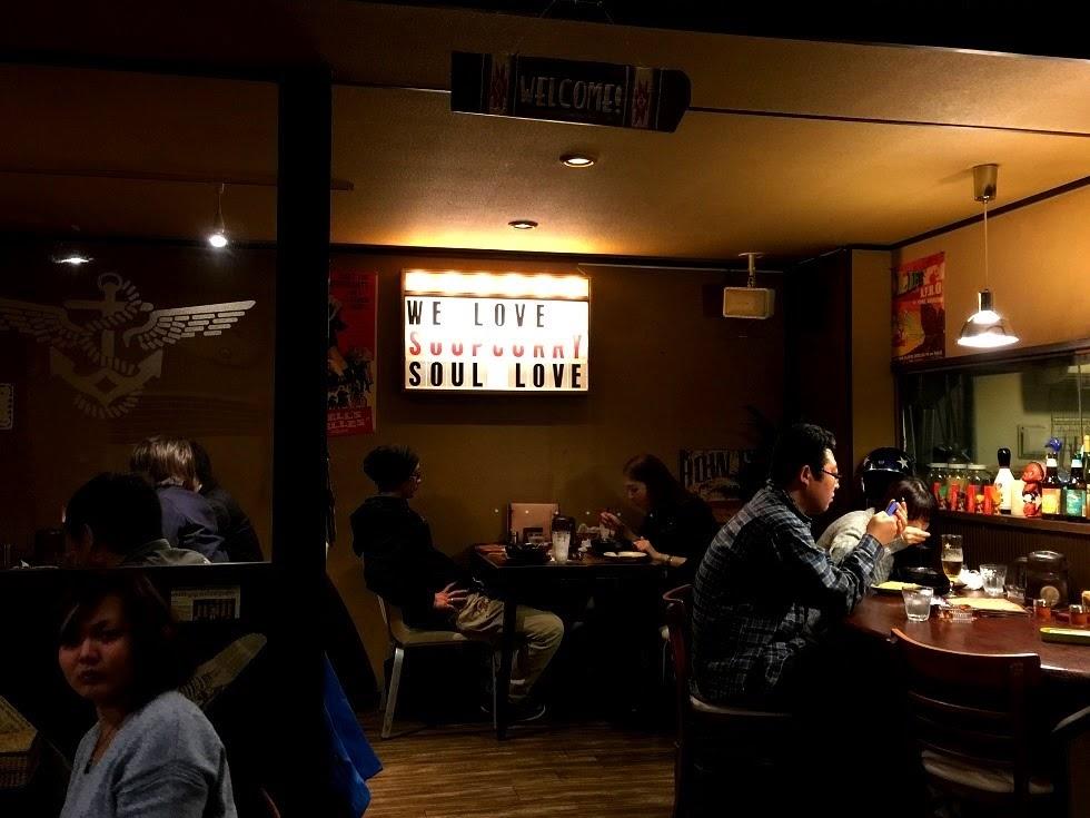 Garaku Sapporo Soupcurry