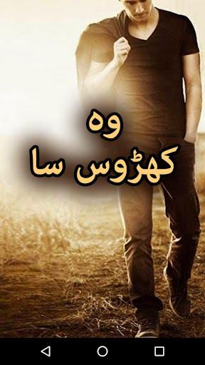 Wo Kharoos Sa by Mahwish Urooj -Urdu Novel Offline App