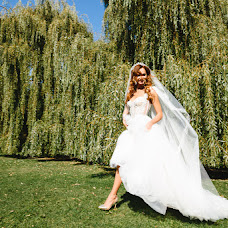 Wedding photographer Tatyana Avilova (Avilovaphoto). Photo of 20.09.2018