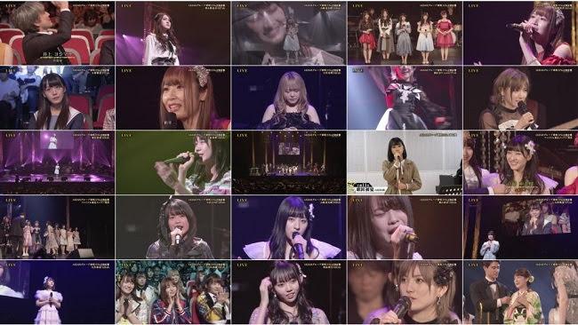 190111 (720p+1080i) AKB48グループ歌唱力No.1決定戦「決勝」