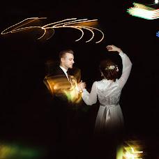 Wedding photographer Andrey Matrosov (AndyWed). Photo of 21.04.2018