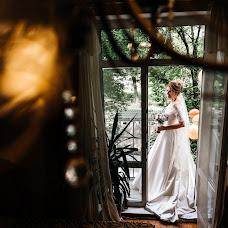 Wedding photographer Ksyusha Shakhray (ksushahray). Photo of 18.09.2018