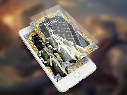 شاهنامه فردوسی (نسخه کامل) - náhled