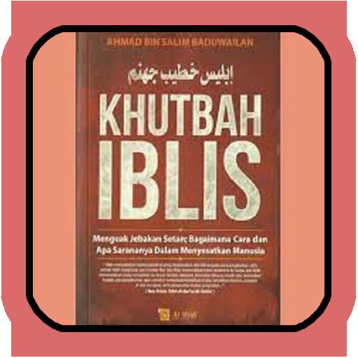 Kitab Khutbah Iblis 1.4 screenshots 1