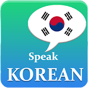 Learn Korean || Speak Korean (Offline) || Free