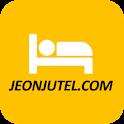 전주텔닷컴 - 전주숙박,모텔,호텔,게스트하우스 icon