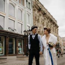 Wedding photographer Lyudmila Eremina (lyuca). Photo of 10.05.2017