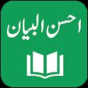 Ahsan ul Bayan - Tafseer - Hafiz Salahudin Yusuf icon