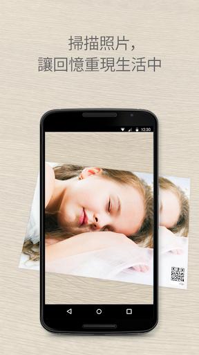 玩攝影App|Clip - 動態實境 App免費|APP試玩