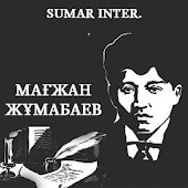 Tải Game МАҒЖАН ЖҰМАБАЕВ