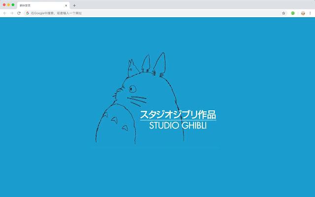 Ghibli Studio HD New Tab Movies Themes