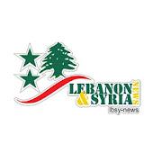 وكالة أخبار لبنان وسوريا lebanonsyrianews