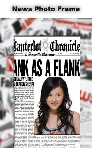 News Photo Frame