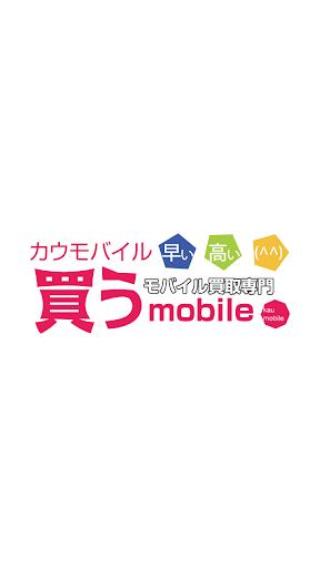 [下載] foobar2000 v1.3.8 音樂播放器 + 繁體中文化版 _ 重灌狂人