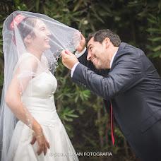 Fotógrafo de bodas Silvia Tayan (silviatayan). Foto del 03.06.2017